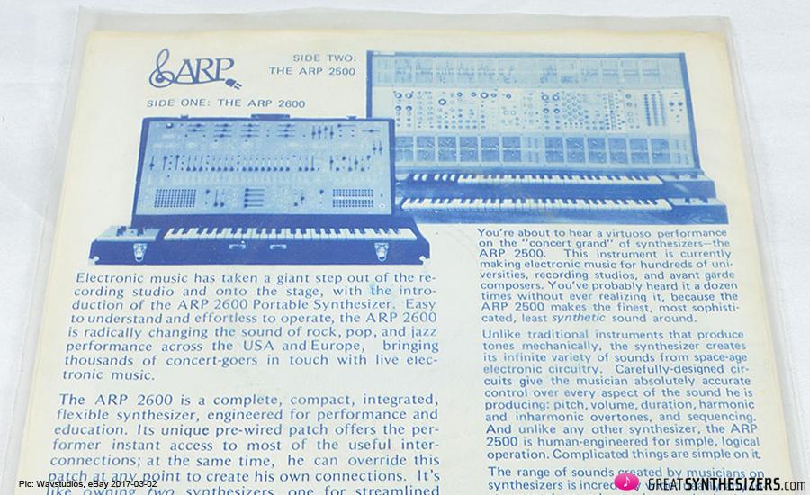 eBay-ARP2500-07